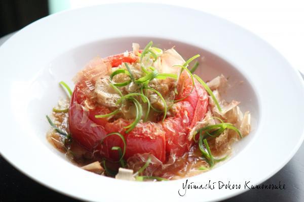 トマトファルシ かつお風味 2