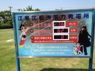 201205_04.jpg