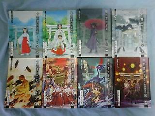 朝霧の巫女 単行本8巻まで