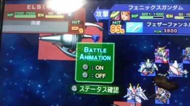 Gジェネレーションオーバーワールド 009