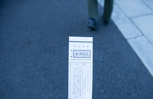 DSC_0017_20130102004851.jpg