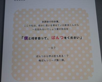 P1020642_20120506230911.jpg