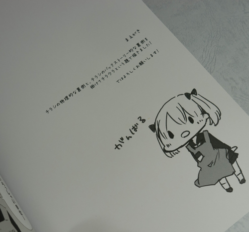 P1110800.jpg