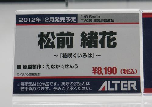P1110968.jpg