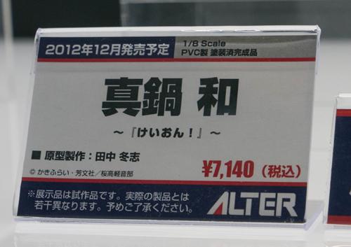 P1120054.jpg
