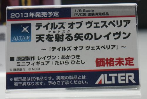 P1120095.jpg