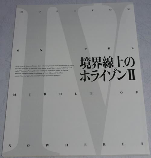 P1130364.jpg