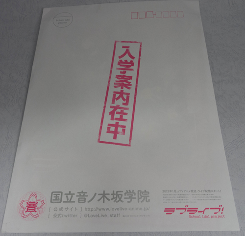 P1140209.jpg
