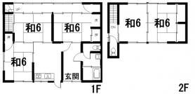 山本980万(西橋様)