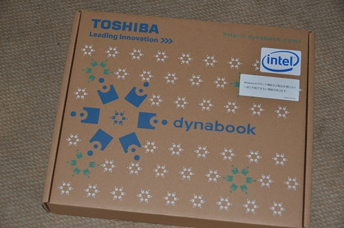 dynabook 1