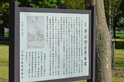 榎本公園 2