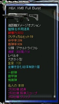 Snap0174.jpg