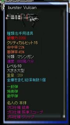 Snap0181.jpg