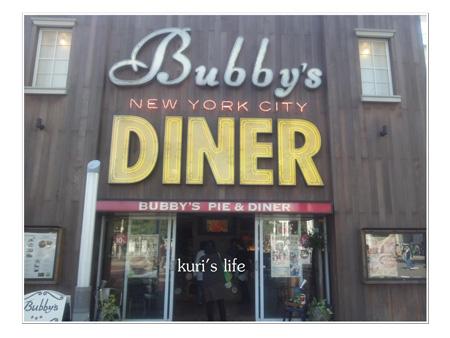 121106(カフェ)Bubbys1