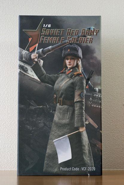 ソビエト赤軍女性兵士01