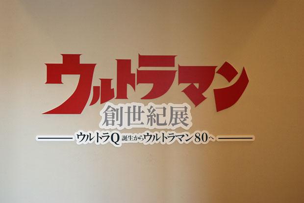 Ultraten02.jpg