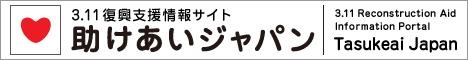 tj_468_60.jpg
