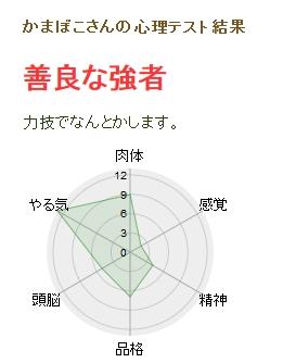 2013y07m07d_210649930.jpg