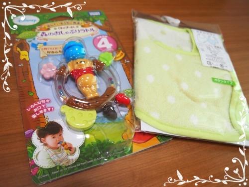 20120517プレゼント