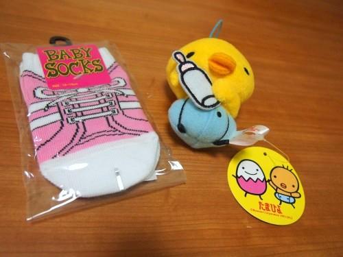 20120703靴下とひよこ-1