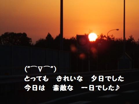 0512mu3.jpg