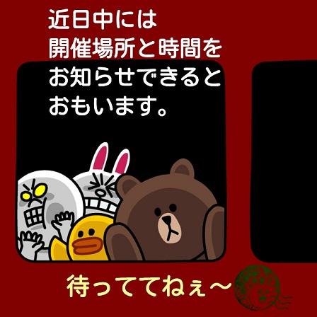 20130708mu1.jpg