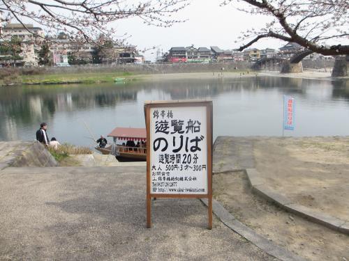錦帯橋24