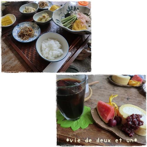 20120719blog7.jpg