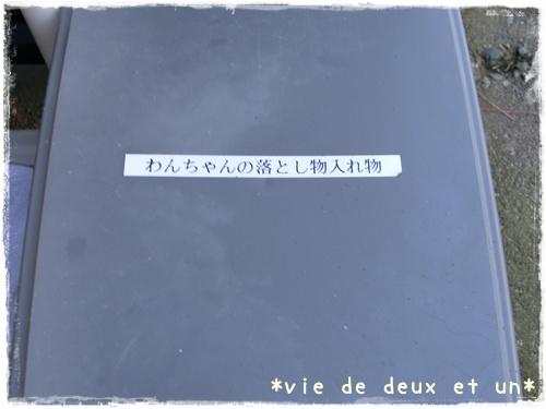 20120728blog14.jpg