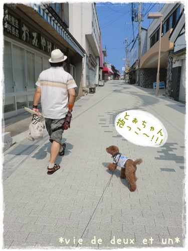 20120728blog18.jpg