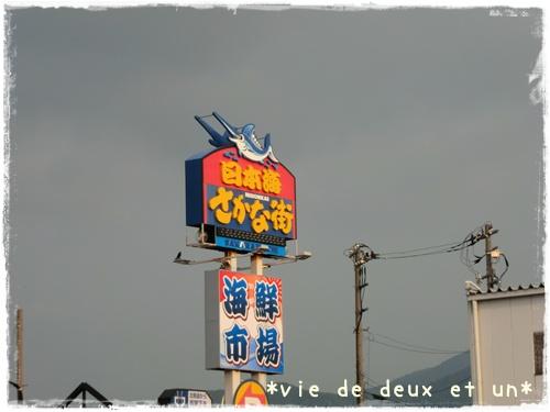 20120728blog51.jpg