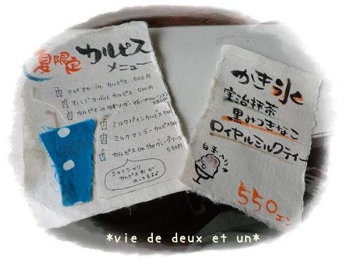 20120917blog7.jpg