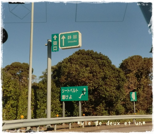 20121019blog2.jpg