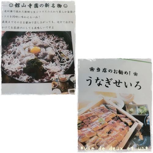 20121019blog21.jpg