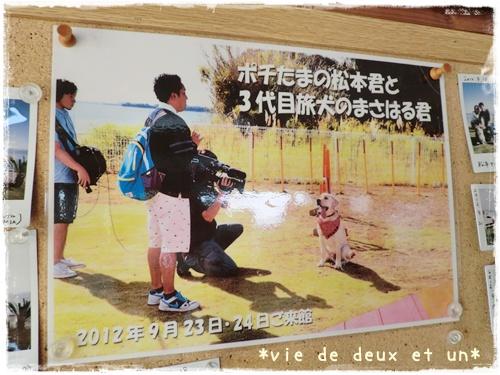 20121019blog42.jpg