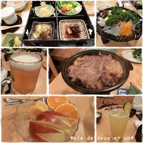 20121019blog48.jpg