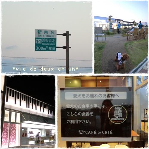 20121020blog27.jpg