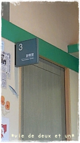 20121122blog1.jpg