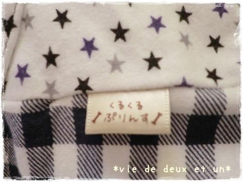 20121127blog7.jpg
