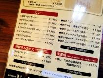 洋食とCafeじゅんぺい