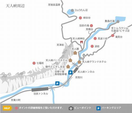 東川天人峡マップ