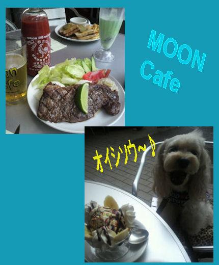 2012.9.2む~ん