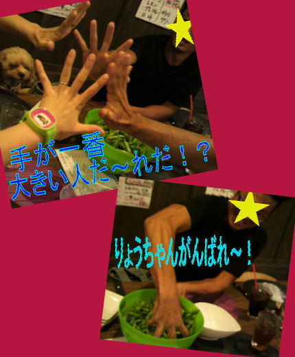 2012.9.2手が大きいひと!