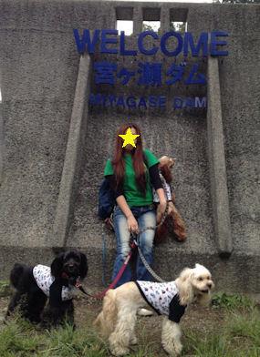 2012.9.22宮ケ瀬ダム