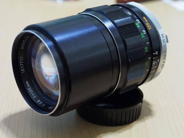 P5250009.jpg