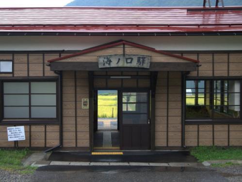 P1120501.jpg