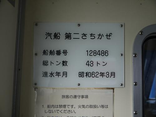 P1130342.jpg