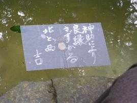 八重垣神社 2