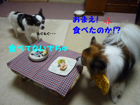 20121012-17.png
