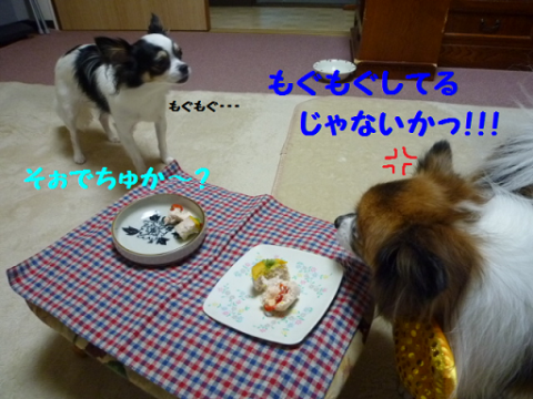 20121012-18.png